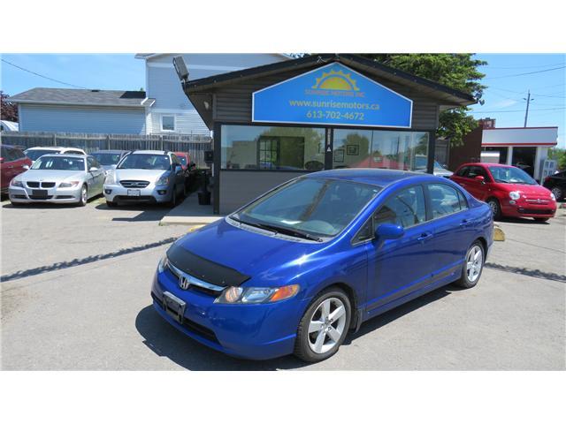 2007 Honda Civic LX (Stk: A121) in Ottawa - Image 1 of 9