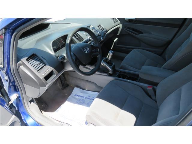 2007 Honda Civic LX (Stk: A121) in Ottawa - Image 7 of 9