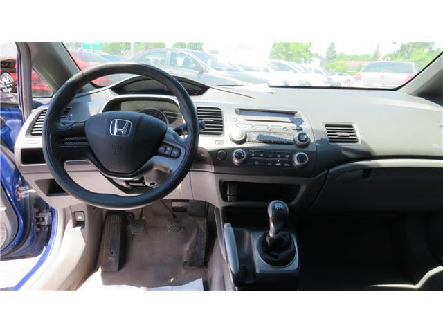 2007 Honda Civic LX (Stk: A121) in Ottawa - Image 9 of 9