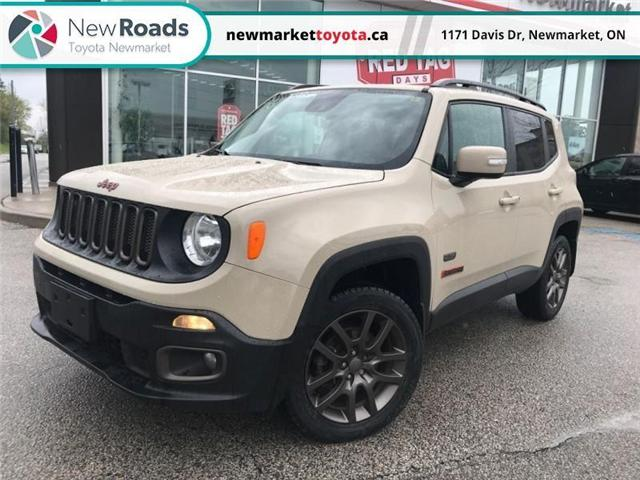 2016 Jeep Renegade North (Stk: 340962) in Newmarket - Image 1 of 22