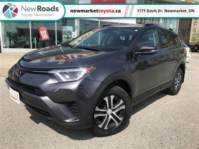 2017 Toyota RAV4 LE (Stk: 5683) in Newmarket - Image 1 of 22