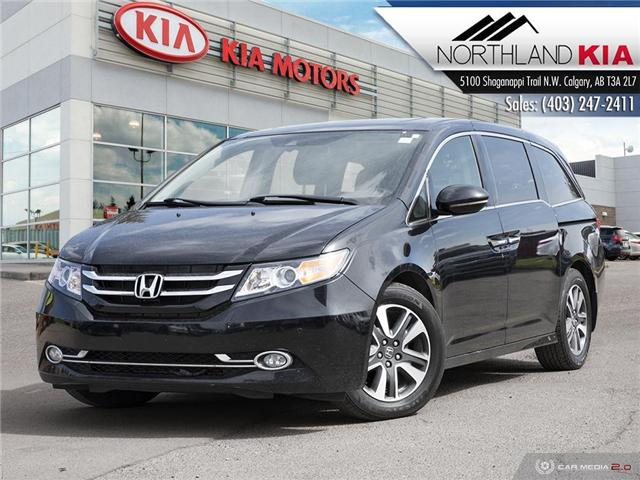 2015 Honda Odyssey Touring (Stk: 0TL3517A) in Calgary - Image 1 of 27