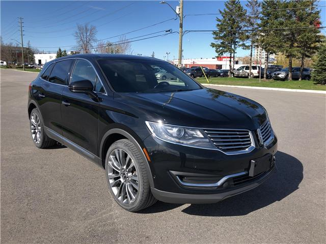 2016 Lincoln MKX Reserve (Stk: P8604) in Unionville - Image 1 of 19