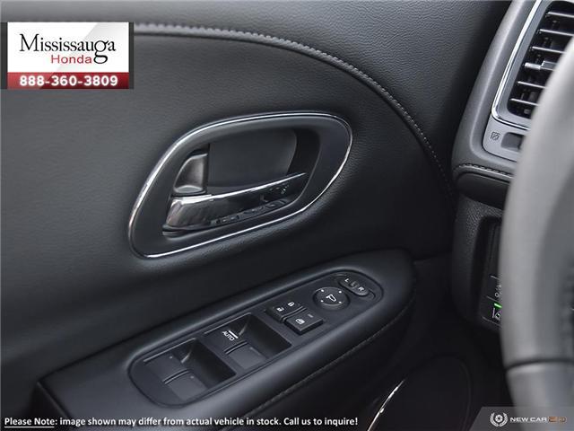 2019 Honda HR-V Touring (Stk: 326359) in Mississauga - Image 15 of 21