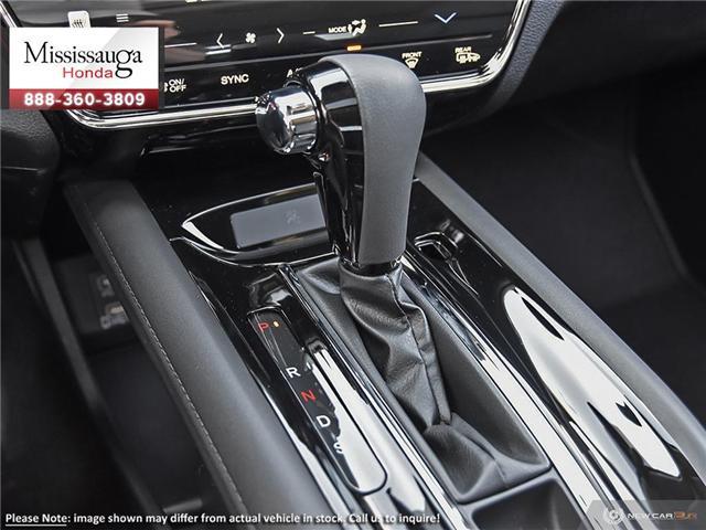 2019 Honda HR-V Touring (Stk: 326359) in Mississauga - Image 16 of 21