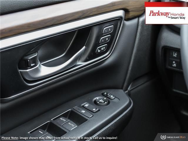 2019 Honda CR-V Touring (Stk: 925368) in North York - Image 16 of 23