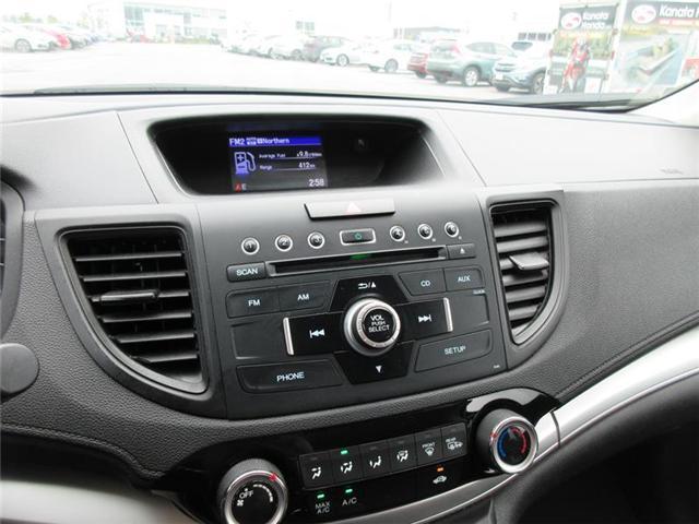 2016 Honda CR-V LX (Stk: K14650A) in Ottawa - Image 2 of 16