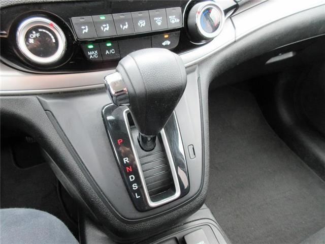 2016 Honda CR-V LX (Stk: K14650A) in Ottawa - Image 3 of 16