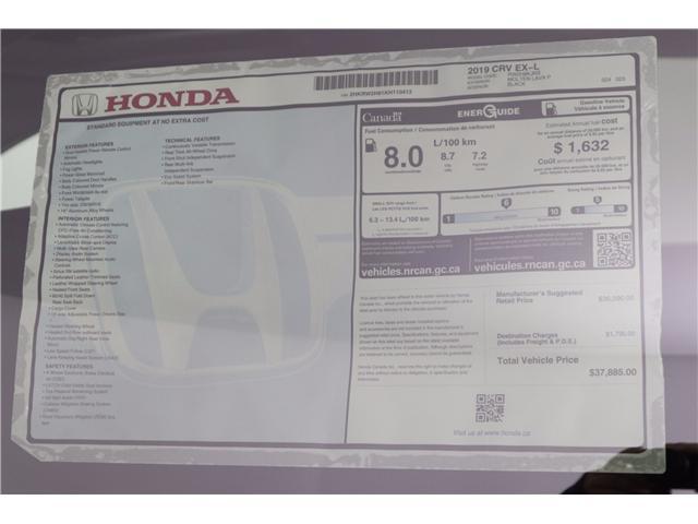 2019 Honda CR-V EX-L (Stk: 219504) in Huntsville - Image 11 of 35