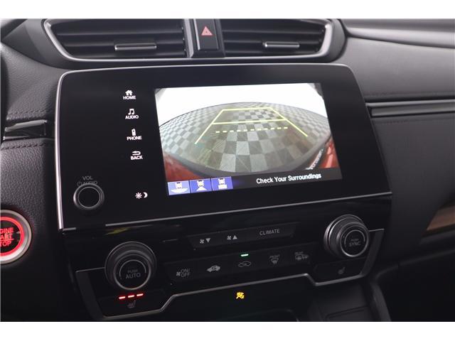 2019 Honda CR-V EX-L (Stk: 219504) in Huntsville - Image 29 of 35