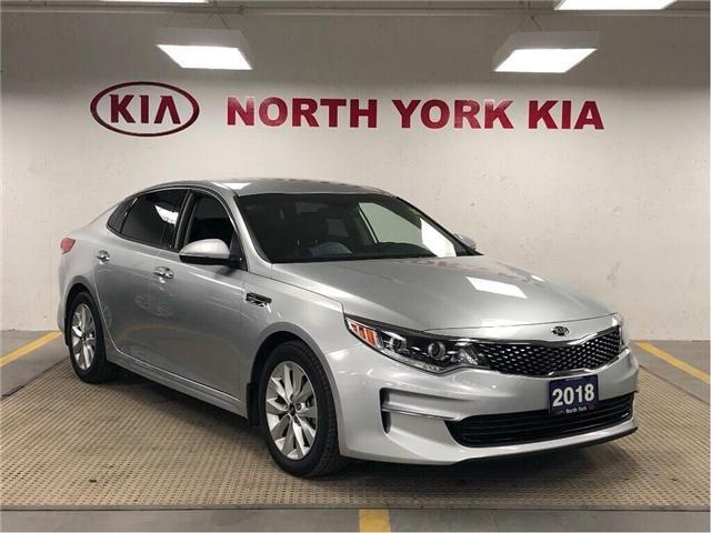 2018 Kia Optima EX (Stk: N2201A) in Toronto - Image 16 of 21