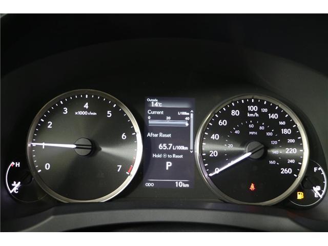 2019 Lexus IS 300 Base (Stk: 190549) in Richmond Hill - Image 17 of 27