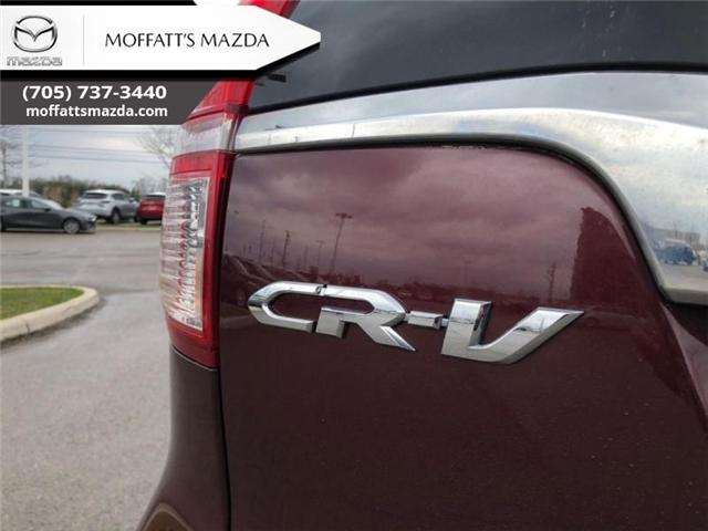 2015 Honda CR-V EX-L (Stk: P7180A) in Barrie - Image 10 of 30