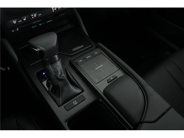 2019 Lexus ES 350  (Stk: 181068) in Richmond Hill - Image 19 of 30