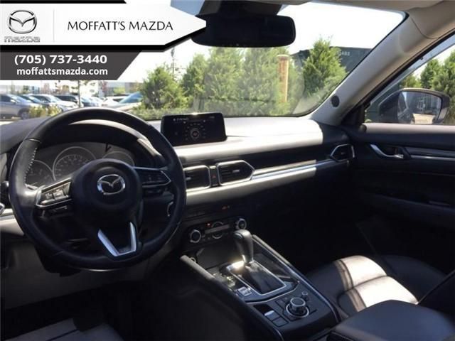 2017 Mazda CX-5 GT (Stk: P7212A) in Barrie - Image 13 of 29