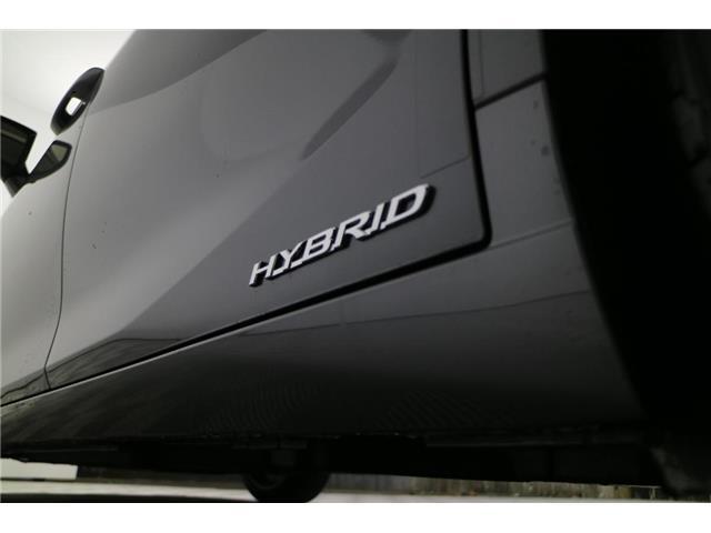 2019 Lexus ES 300h  (Stk: 190479) in Richmond Hill - Image 12 of 27