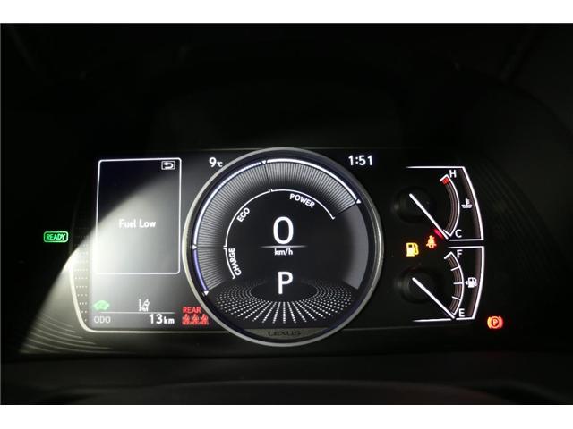 2019 Lexus ES 300h Base (Stk: 190551) in Richmond Hill - Image 15 of 26