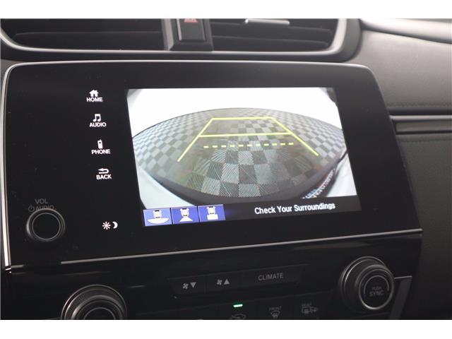 2019 Honda CR-V EX-L (Stk: 219488) in Huntsville - Image 22 of 28