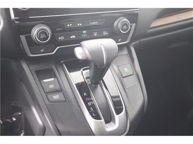 2019 Honda CR-V EX-L (Stk: 219488) in Huntsville - Image 23 of 28
