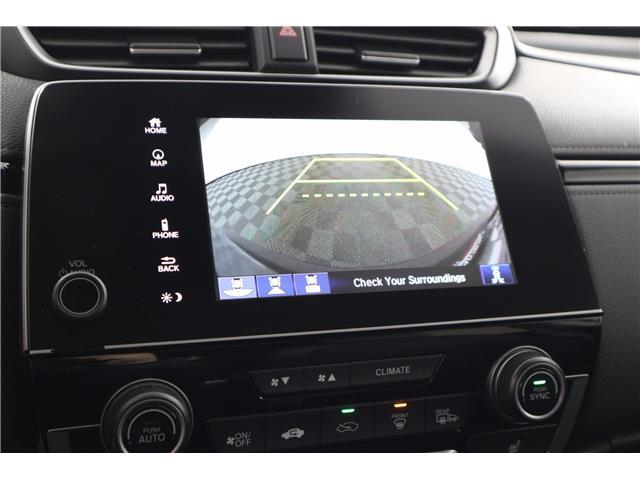 2019 Honda CR-V Touring (Stk: 219487) in Huntsville - Image 26 of 34