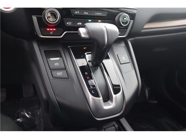 2019 Honda CR-V Touring (Stk: 219487) in Huntsville - Image 27 of 34