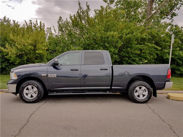 2017 RAM 1500 ST (Stk: NT2957) in Calgary - Image 24 of 28