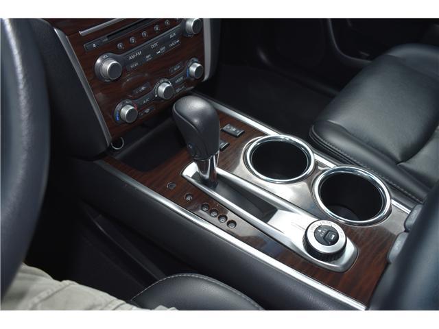 2016 Nissan Pathfinder SL (Stk: PP461) in Saskatoon - Image 17 of 29
