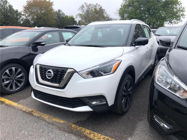 2019 Nissan Kicks SR (Stk: KL482236) in Whitby - Image 1 of 5