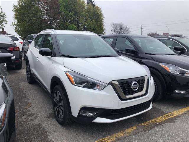 2019 Nissan Kicks SR (Stk: KL482236) in Whitby - Image 3 of 5