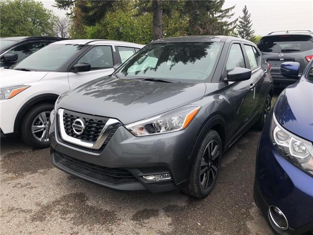 2019 Nissan Kicks SV (Stk: KL495964) in Whitby - Image 1 of 5