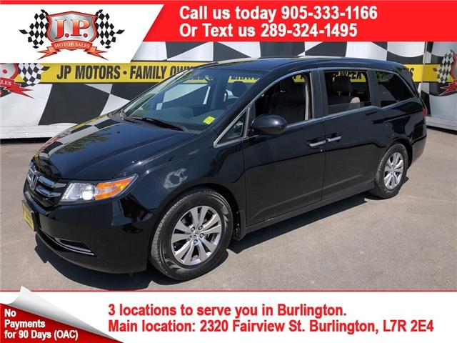 2015 Honda Odyssey EX (Stk: 47137) in Burlington - Image 1 of 24
