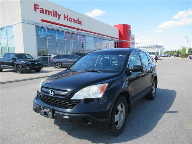 2008 Honda CR-V LX, FREE TIRES, NO ACCIDENT (Stk: 9129574A) in Brampton - Image 1 of 13