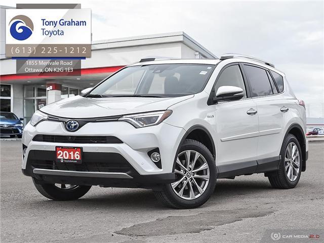 2016 Toyota RAV4 Hybrid Limited (Stk: 58060A) in Ottawa - Image 1 of 29