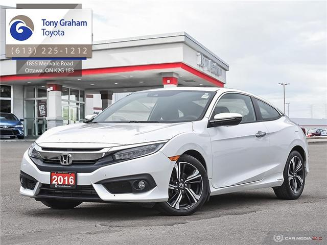 2016 Honda Civic Touring (Stk: 58074A) in Ottawa - Image 1 of 29
