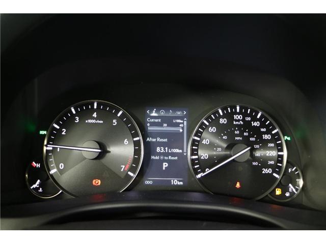 2019 Lexus GS 350 Premium (Stk: 288806) in Markham - Image 17 of 30