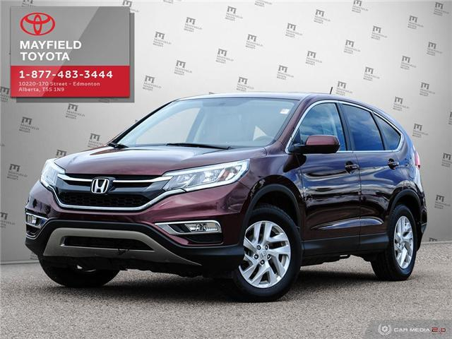 2015 Honda CR-V EX-L (Stk: 1901041B) in Edmonton - Image 1 of 19