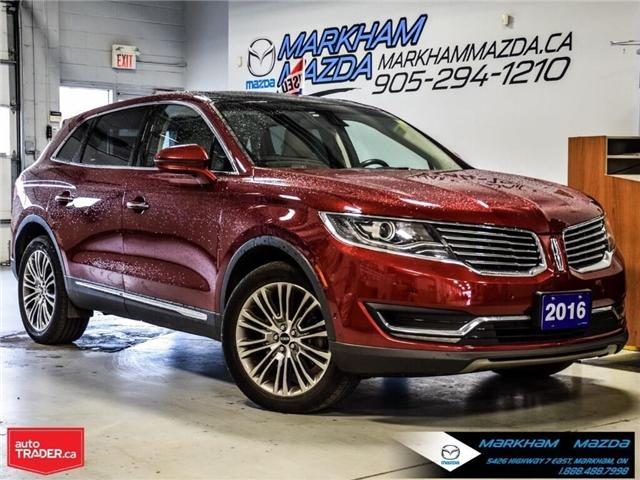 2016 Lincoln MKX Reserve (Stk: D5190500A) in Markham - Image 1 of 26