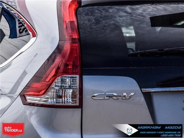2012 Honda CR-V EX (Stk: Q190497A) in Markham - Image 5 of 27