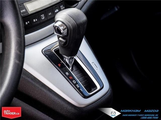 2012 Honda CR-V EX (Stk: Q190497A) in Markham - Image 19 of 27