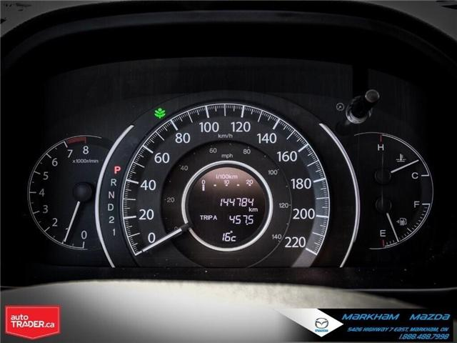 2012 Honda CR-V EX (Stk: Q190497A) in Markham - Image 23 of 27