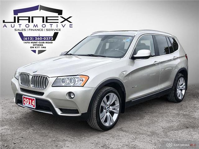 2014 BMW X3 xDrive35i (Stk: 19248) in Ottawa - Image 1 of 22