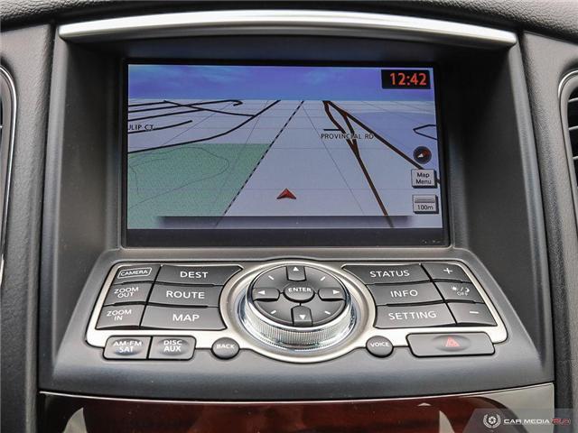 2014 Infiniti QX50 Journey (Stk: TR1248) in Windsor - Image 20 of 27