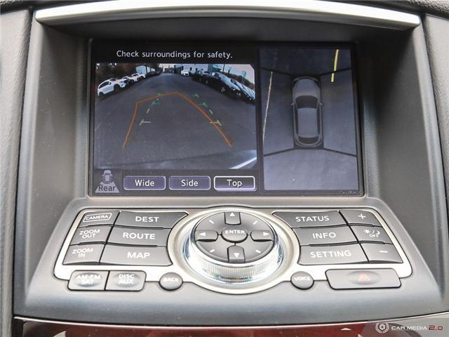 2014 Infiniti QX50 Journey (Stk: TR1248) in Windsor - Image 21 of 27