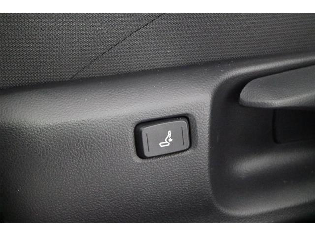 2019 Toyota Corolla Hatchback SE Upgrade Package (Stk: 292839) in Markham - Image 20 of 23