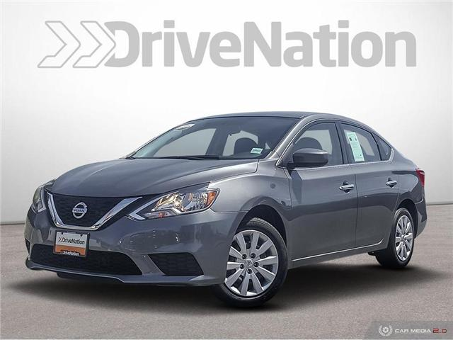 2016 Nissan Sentra 1.8 S (Stk: G0155) in Abbotsford - Image 1 of 25