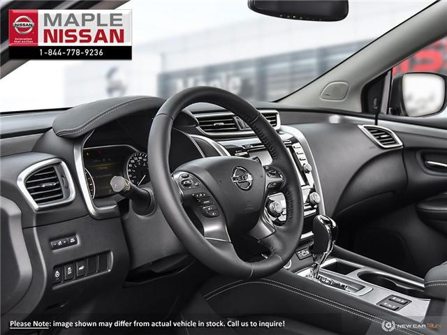 2019 Nissan Murano SL (Stk: M19M022) in Maple - Image 12 of 23