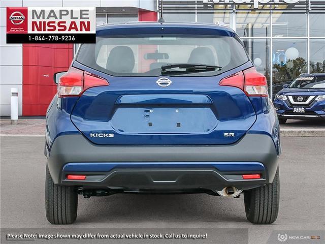 2019 Nissan Kicks SR (Stk: M19K016) in Maple - Image 5 of 23