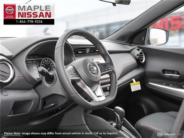 2019 Nissan Kicks SR (Stk: M19K016) in Maple - Image 12 of 23
