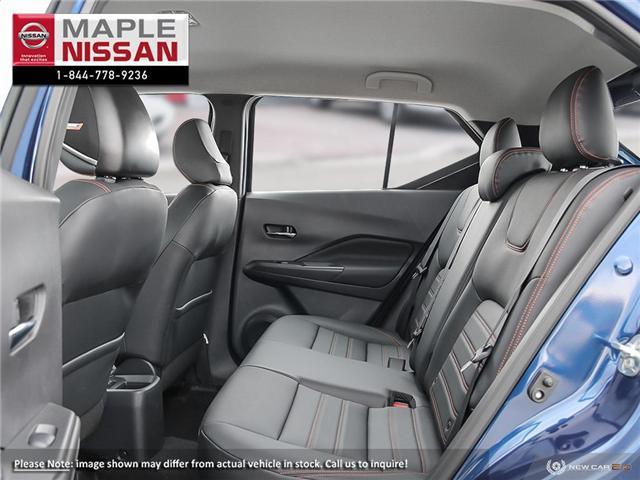 2019 Nissan Kicks SR (Stk: M19K016) in Maple - Image 21 of 23