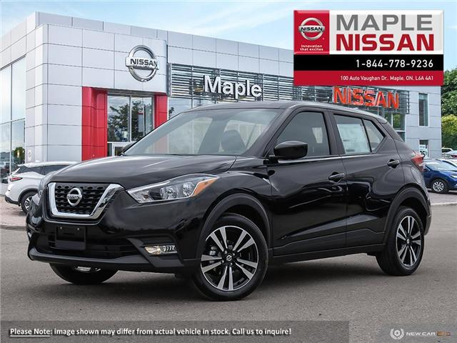 2019 Nissan Kicks SV (Stk: M19K040) in Maple - Image 1 of 23